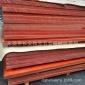 �^�材料 酚醛布棒 �木板 �木棒  ABS板 ��克力板